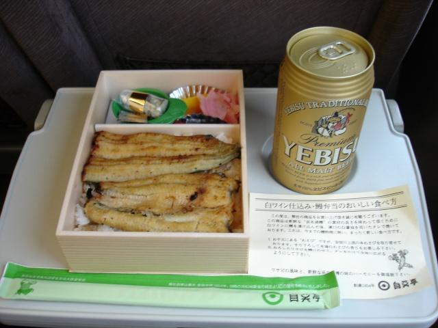 うなぎ弁当 白2.jpg