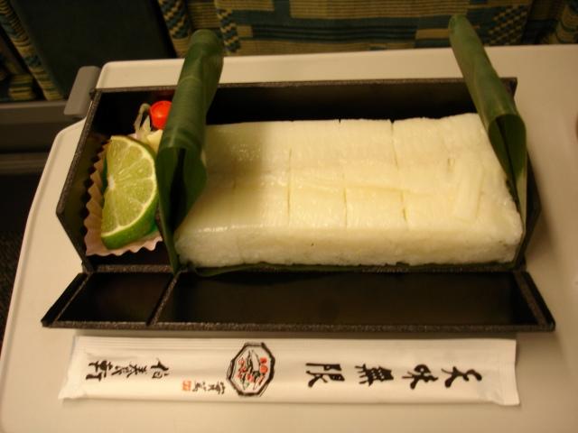 笹巻き 縁側寿司.jpg