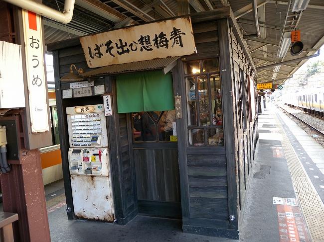 駅そば.jpg