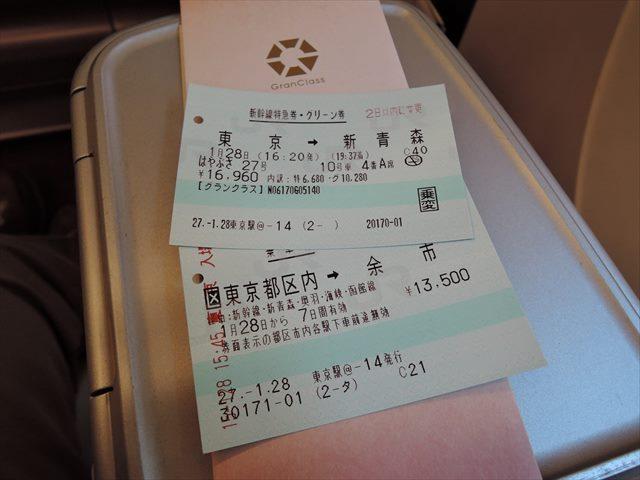 012817_R.JPG