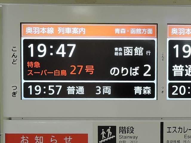 012825_R.JPG