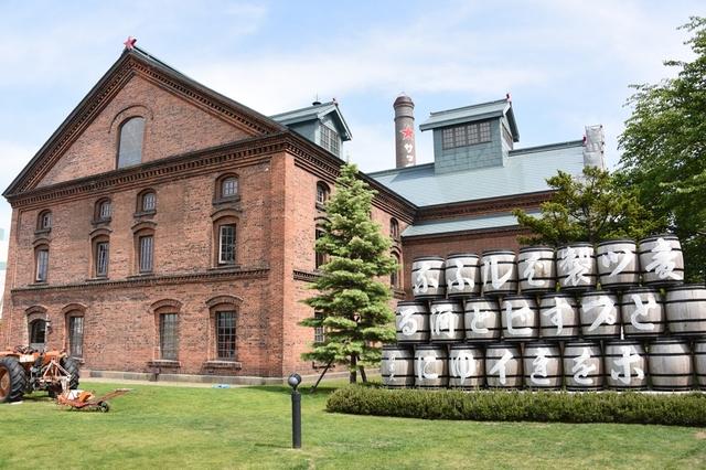 15札幌ビール博物館.jpg