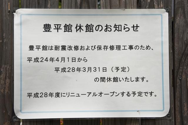 17 豊平館_R.jpg