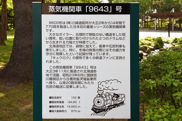 18札幌ビール博物館.jpg