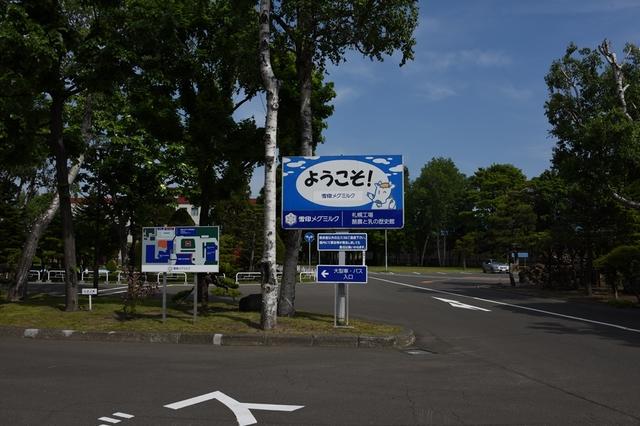 19札幌ビール博物館.jpg
