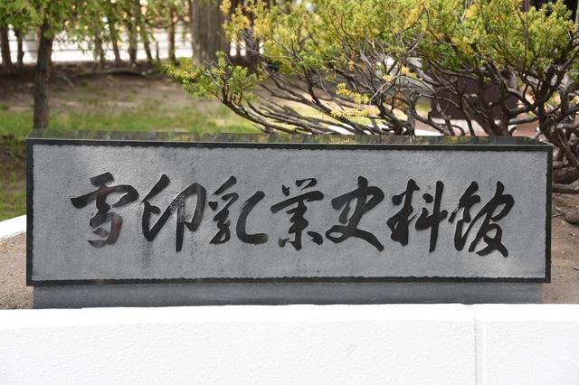 20札幌ビール博物館.jpg