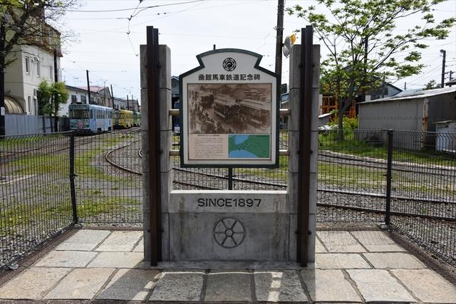 20記念碑 .JPG