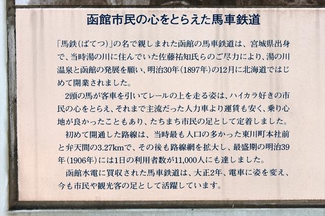 21 記念碑.JPG