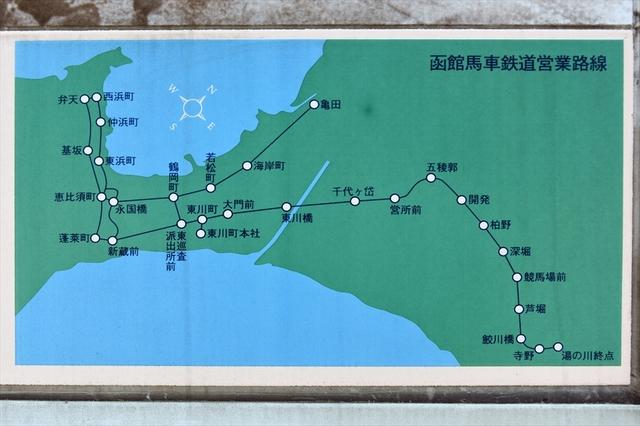 22 記念碑.JPG