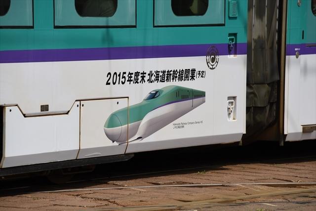29 9602.JPG