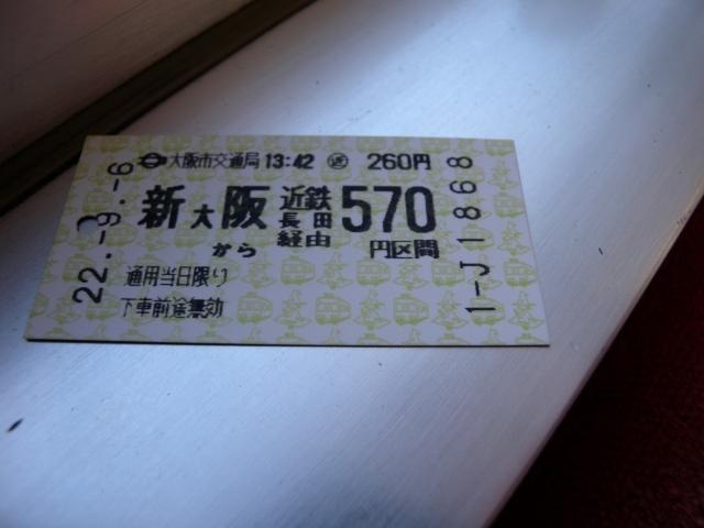 4地下鉄.jpg
