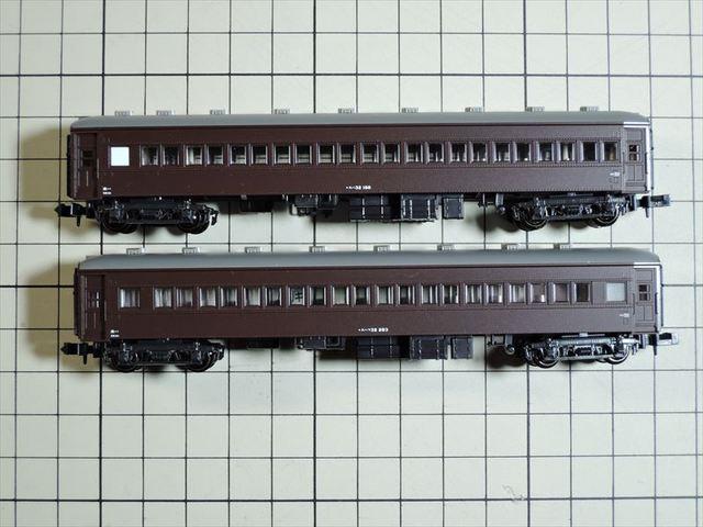 DSCN0065_R.JPG