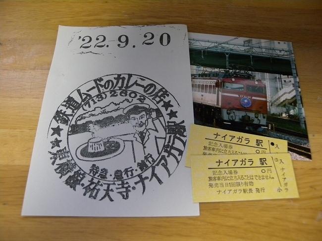DSCN1898.jpg