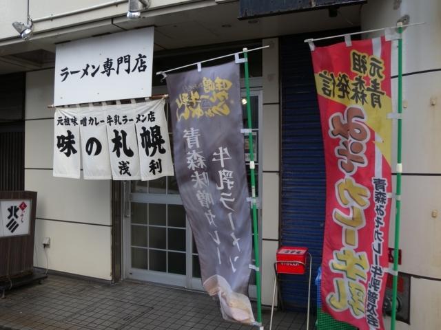 DSCN4873_R.JPG