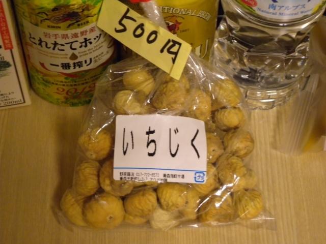 DSCN4883_R.JPG