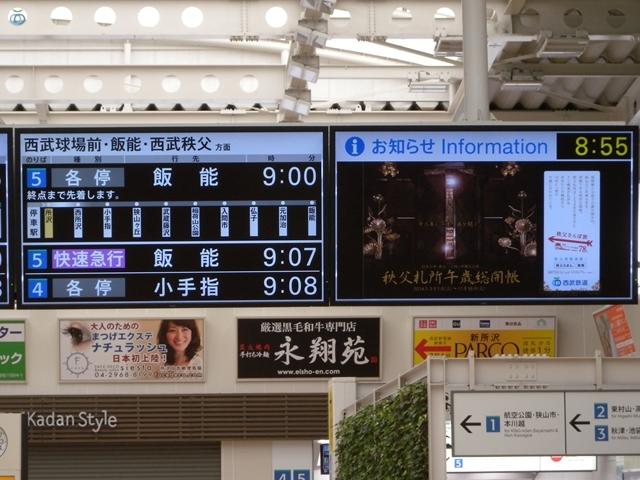 DSCN7865_R.jpg