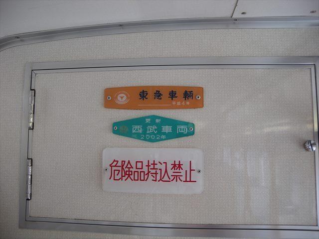 DSCN7887_R.JPG