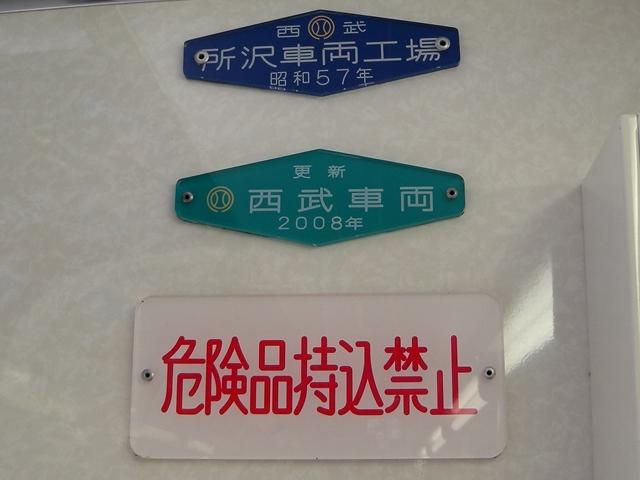 DSCN7915_R.jpg