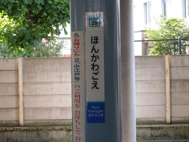 DSCN7939_R.jpg
