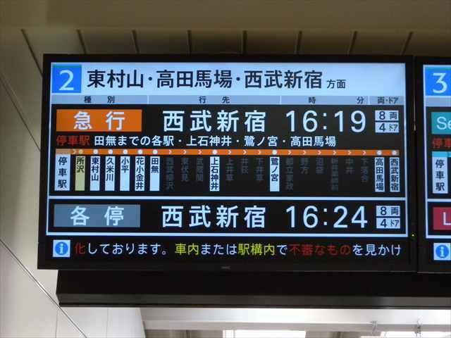 DSCN7967_R.JPG