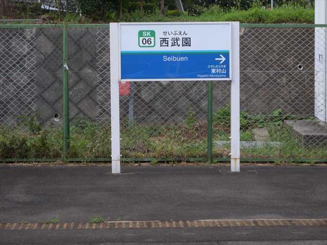 DSCN7976_R.JPG