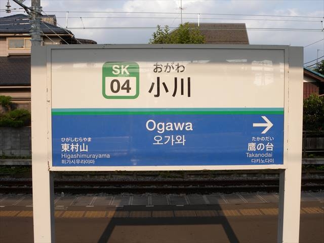 DSCN7983_R.JPG