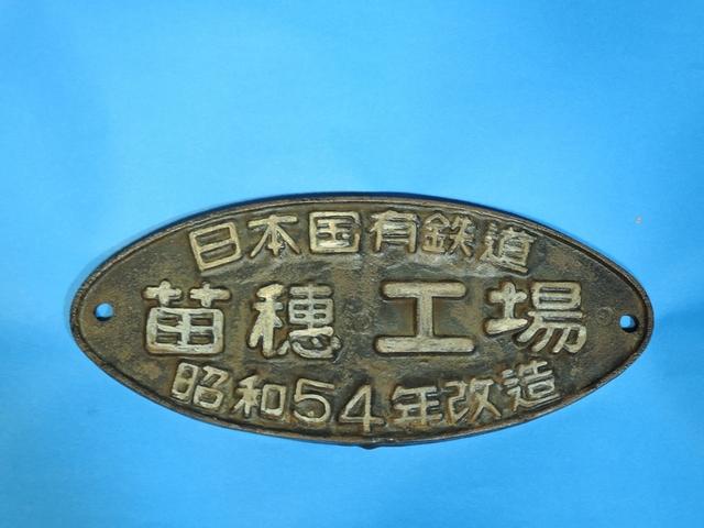 DSCN9191_R.jpg