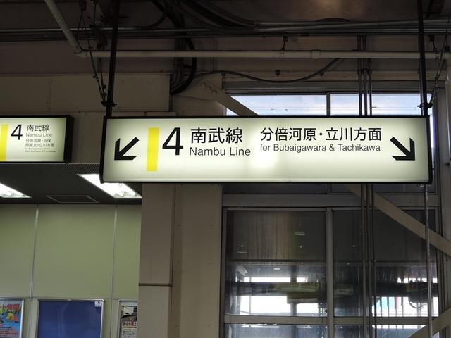 DSCN9208_R.jpg