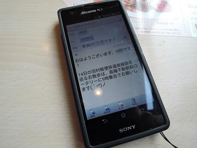 DSCN9215_R.jpg