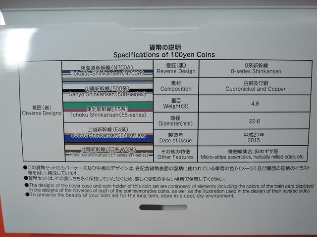 DSCN9454_R.jpg
