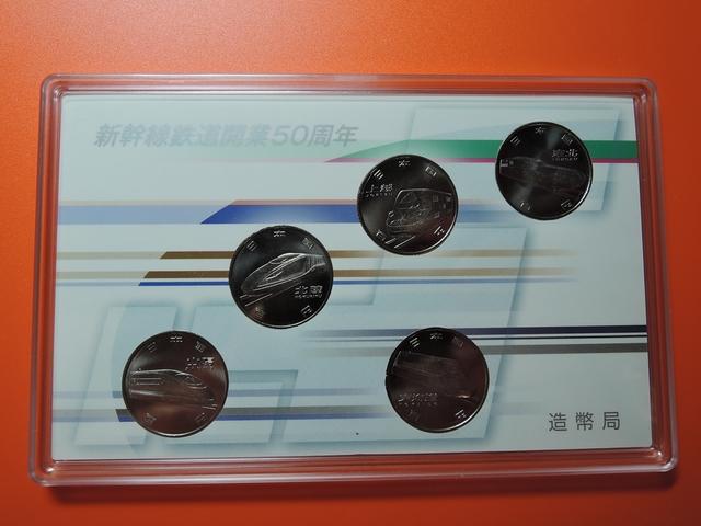DSCN9456_R.jpg
