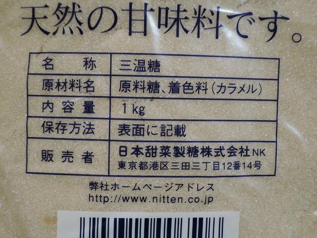 DSCN9702_R.JPG