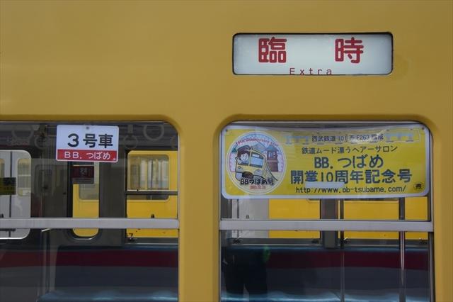 DSC_0222_R.JPG
