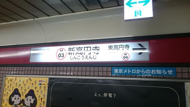 DSC_0241_R.jpg