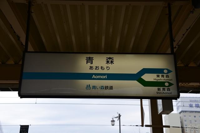 DSC_0749_R.jpg
