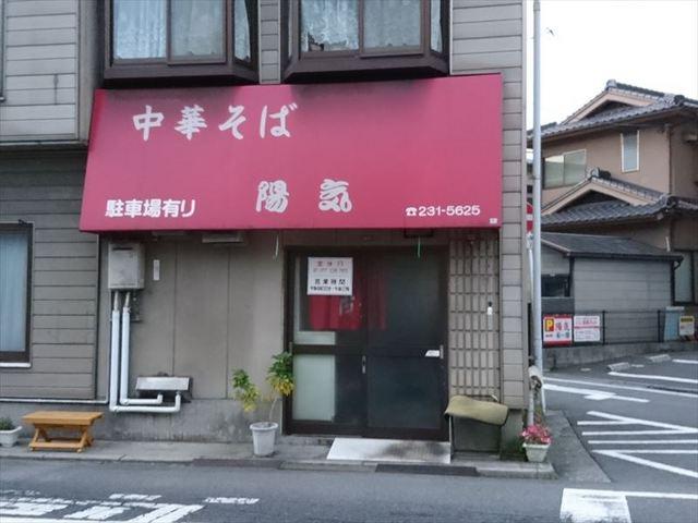 DSC_6948_R.JPG
