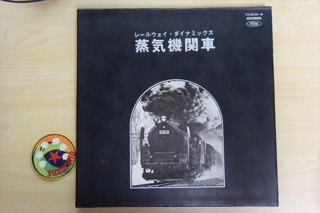 DSC_7017_R.JPG