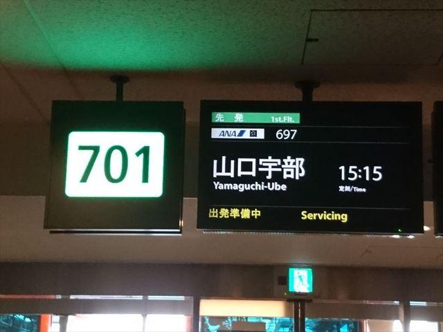 DSC_7119_R.JPG