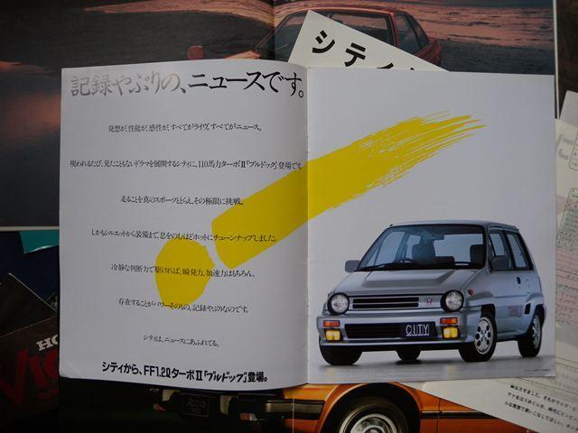 カタログ5.JPG