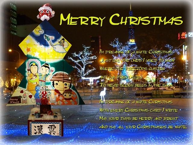 クリスマスかーど_R.jpg