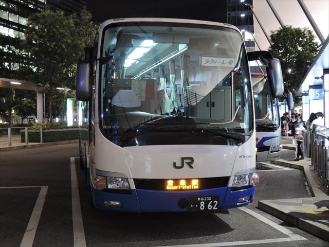 ラフォーレ号7_R.JPG