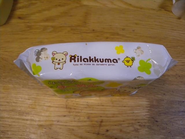 リラックマ温麺5_R.JPG
