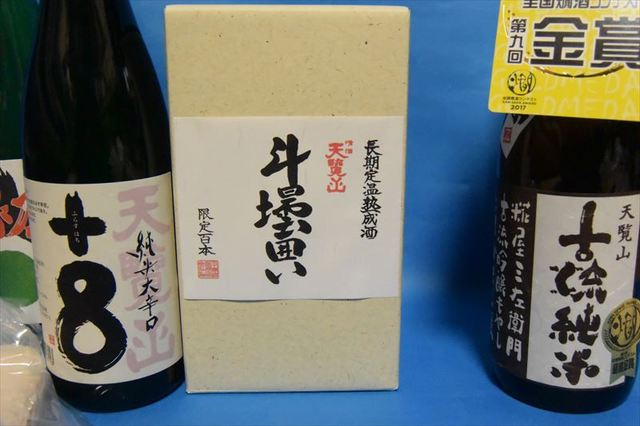 五十嵐酒造 8.JPG
