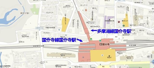 国分寺駅_R.jpg