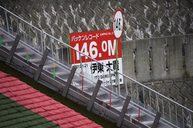 大倉山 2.jpg