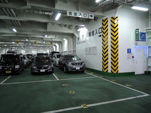 津軽海峡フェリー2_R.jpg