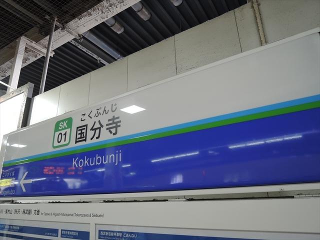 生麦2_R.JPG