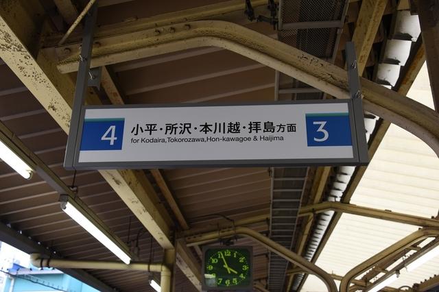 田無内18_R.jpg
