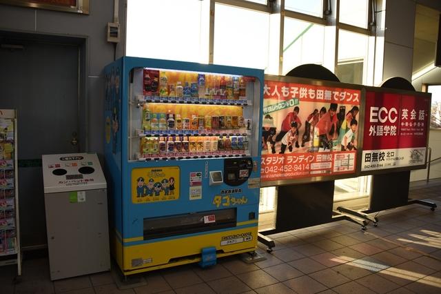 田無内9_R.jpg