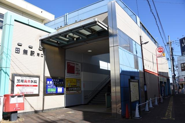 田無外10_R.jpg